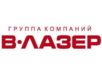 logo_25_years_2017