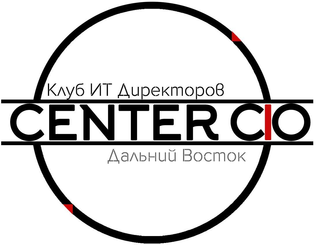Клуб ИТ Директоров Дальнего Востока